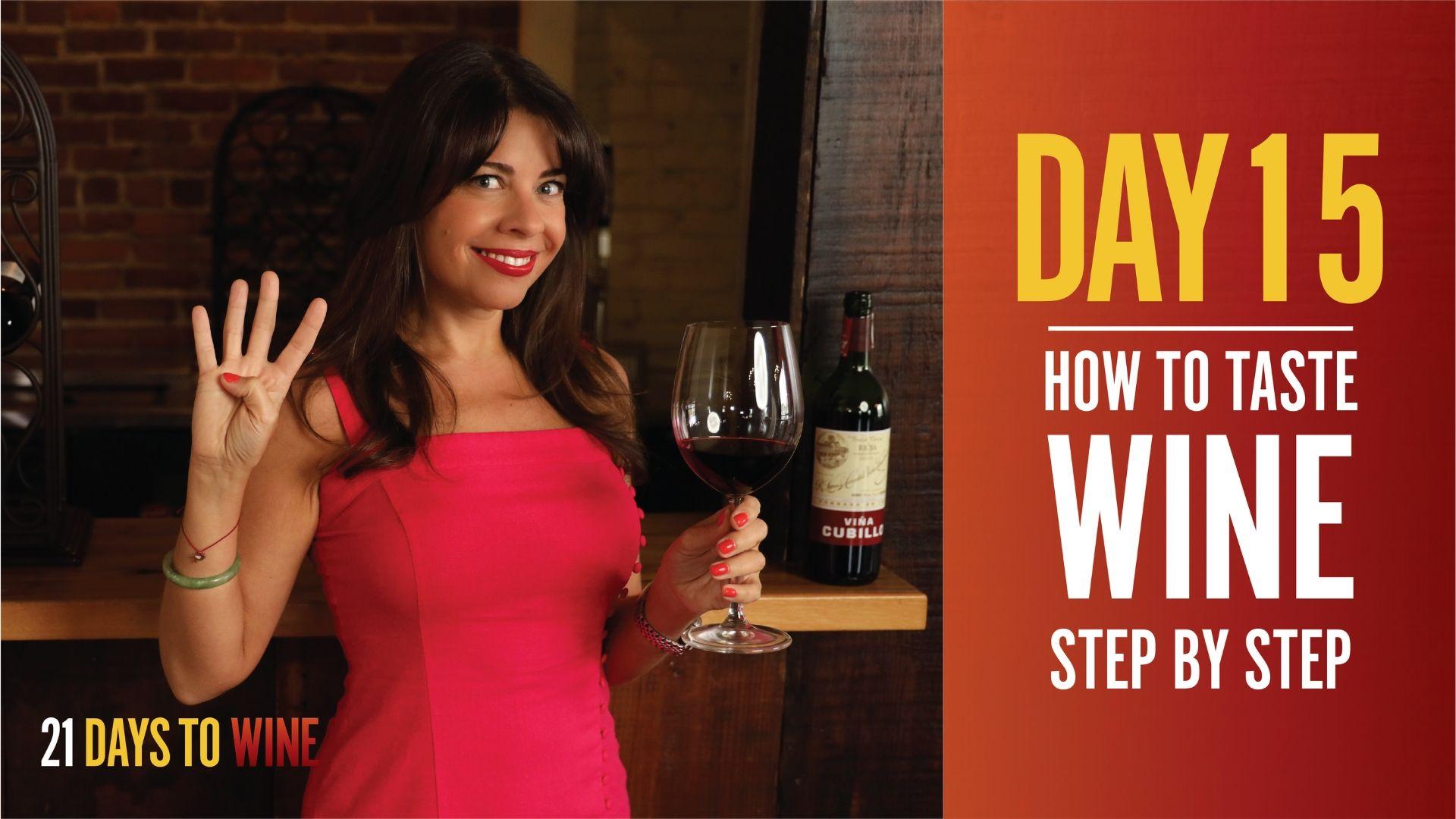 How to Taste Wine Step by Step